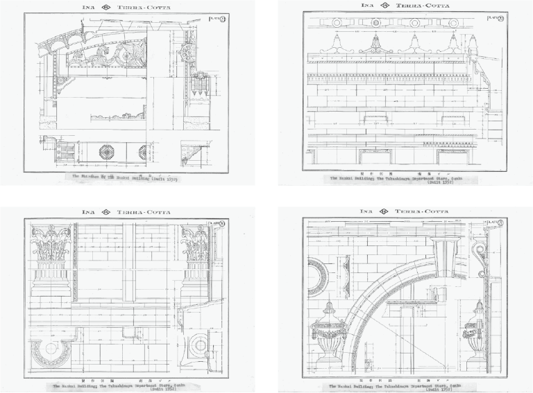 Design plans of the terracotta adorning the Takashimaya Osaka department store building.