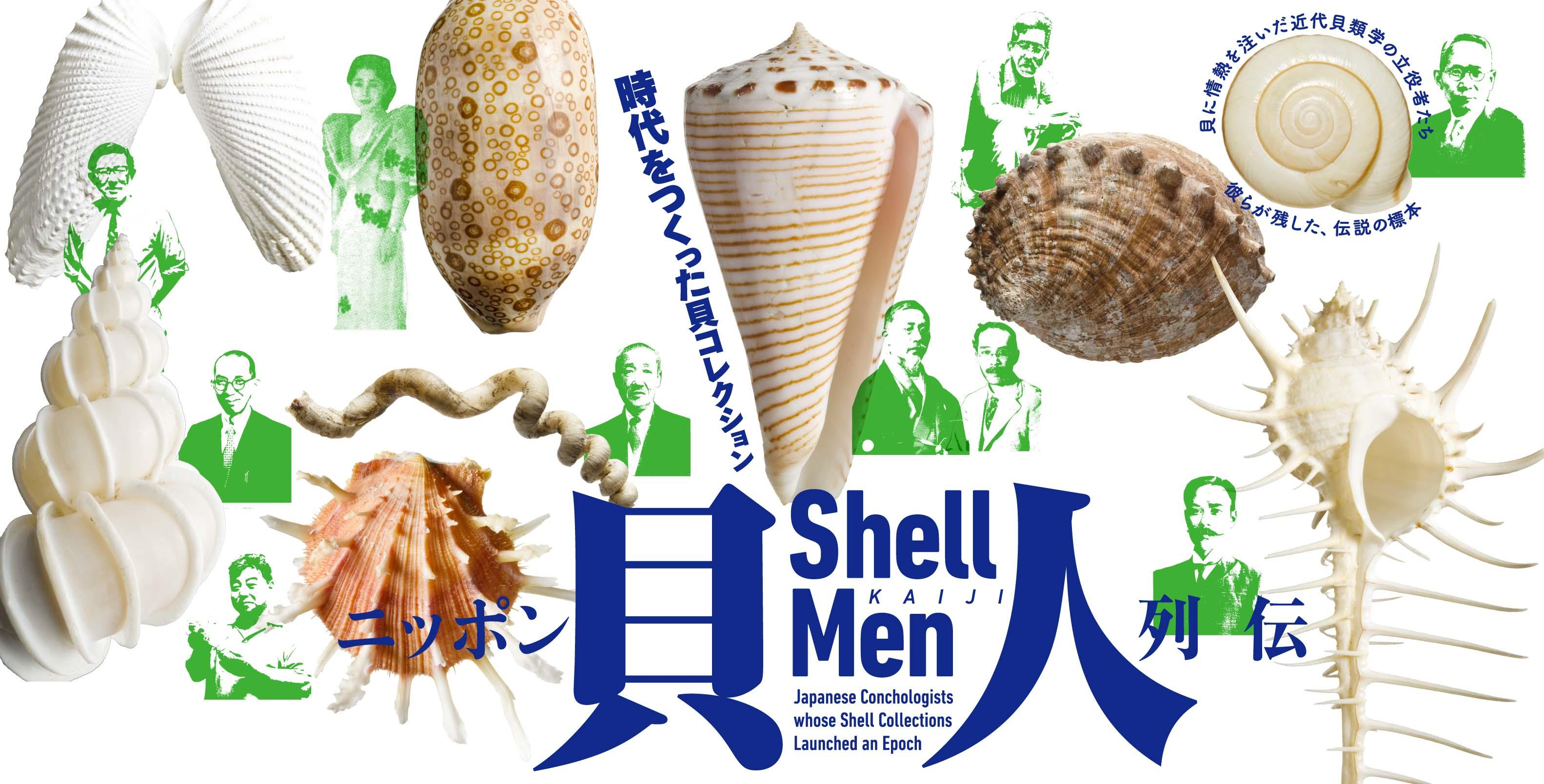 Kaijin--Shell Men<br> : Japanese Conchologists whose Shell Collections Launched an Epoch