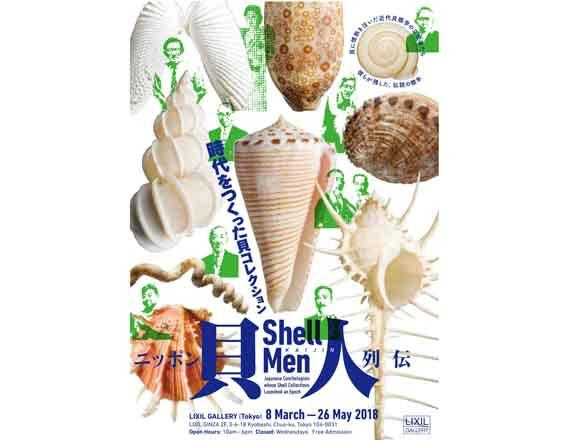 Kaijin-Shell Men<br> : Japanese Conchologists whose Shell Collections Launched an Epoch