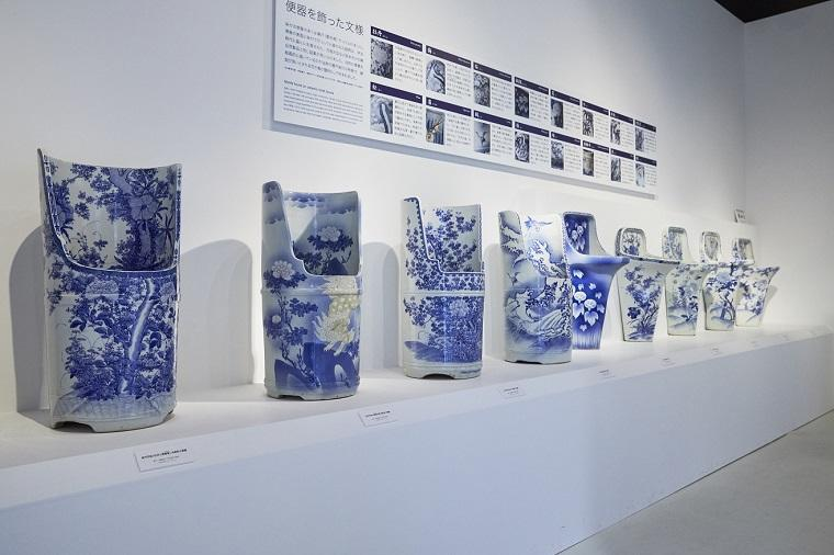 Blue-and-White Pottery Toilets